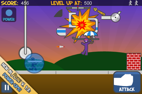 screenshot powerup